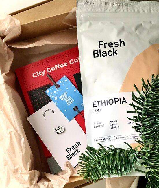 HAPPY NEW COFFEE!