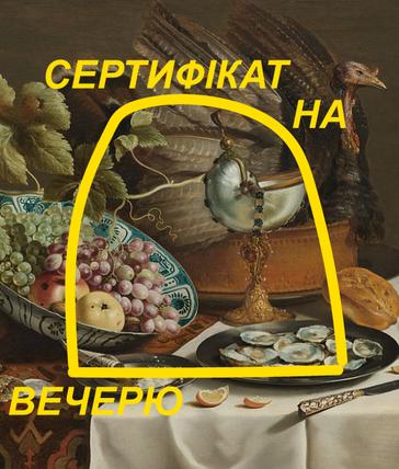 Dinner certificate